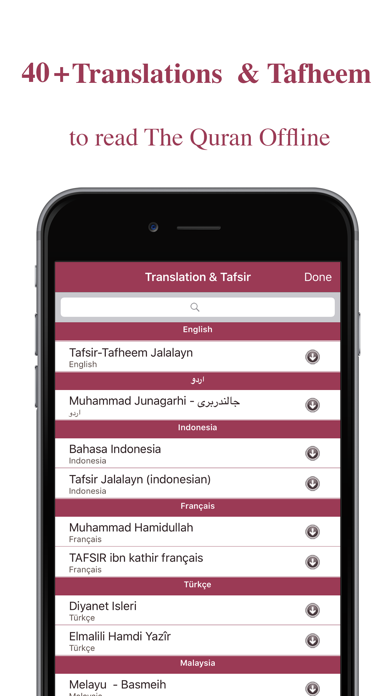 Quran Audio Translation and Tafseer Pro for Muslim مصحف القران الكريم مع ترجمة و تفسير screenshot two