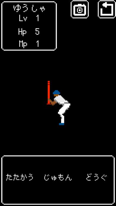 策士勇者-RPG風バトルゲーム 無料人気のシュミレーション ゲームのおすすめ画像4