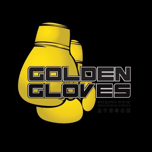 Golden Gloves Boxing Gym