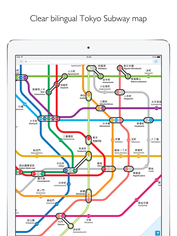 Tokyo Subway Map.Tokyo Metro Subway Map And Route Planner App Price Drops