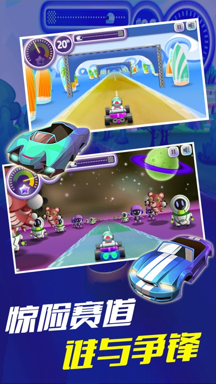 疯狂跑跑卡丁车-最有Fell的女生雷霆跑跑卡丁赛车游戏 screenshot-3
