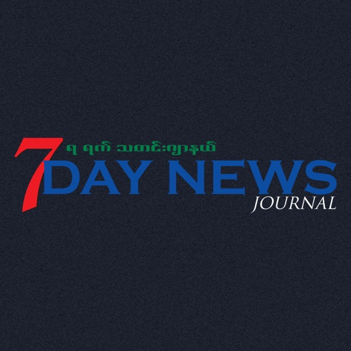 7Day News Journal Magazine