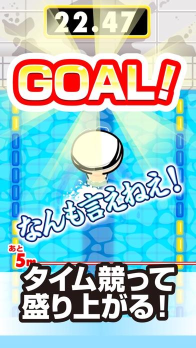 ガンバレ!水泳部 - 無料の簡単ミニゲーム!紹介画像3