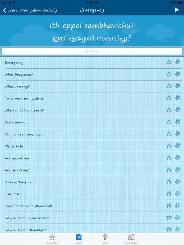 Learn Malayalam Quickly - Phrases, Quiz, Alphabet on the App