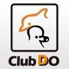 クラブドゥダイビングセンター公式アプリ