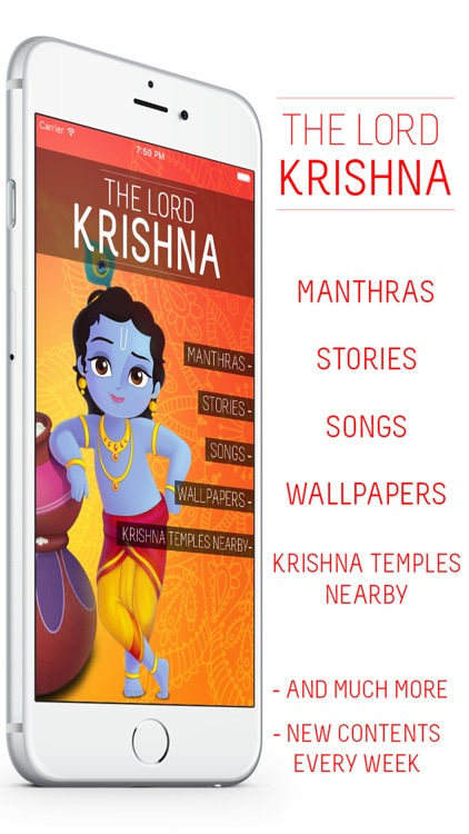 Lord Krishna : Mantras, Stories, Songs, Wallpapers, Krishna Temples