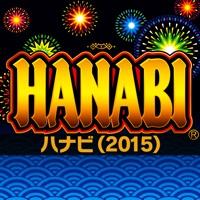 ハナビ(2015)のアプリアイコン(大)