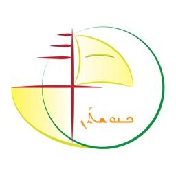 Antelias Diocese