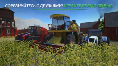 Screenshot for Farming PRO 2015 in Russian Federation App Store