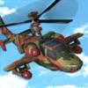 軍事 ガンシップ 戦闘 ヘリコプター 戦争 シミュレーション ゲーム 無料 - iPhoneアプリ