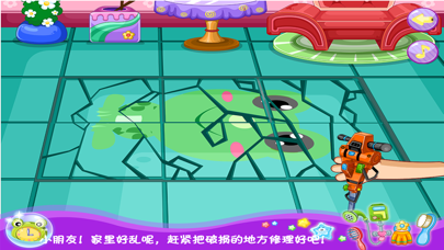 小丸子修理小达人-智慧谷 儿童趣味日常培养早教游戏(启蒙益智游戏) screenshot four