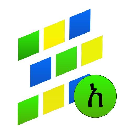 Amharic App