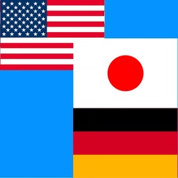 Japanese to German Translator -- German to Japanese Language Translation and Dictionary