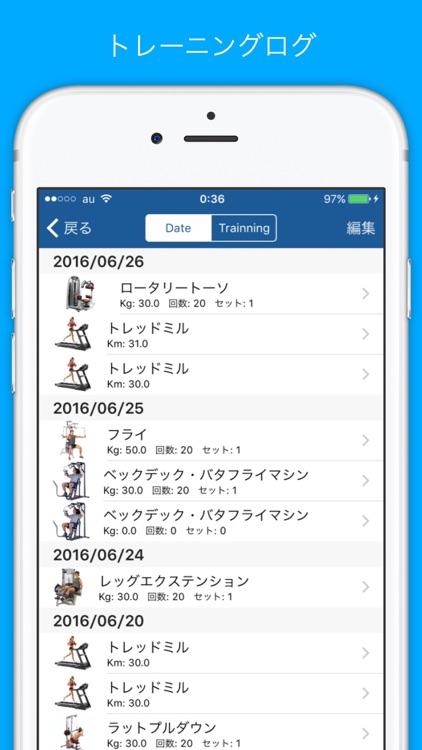 GenkiFit - Workout Exercise Log