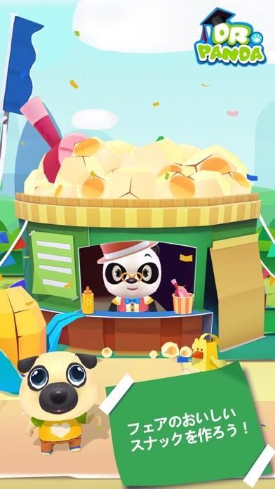 Dr. Pandaの遊園地のおすすめ画像2
