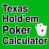 Texas Holdem Poker Odds Calculator - Calculate chances to win - iPhoneアプリ