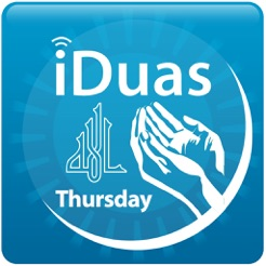 ‎iDuas - Thursday