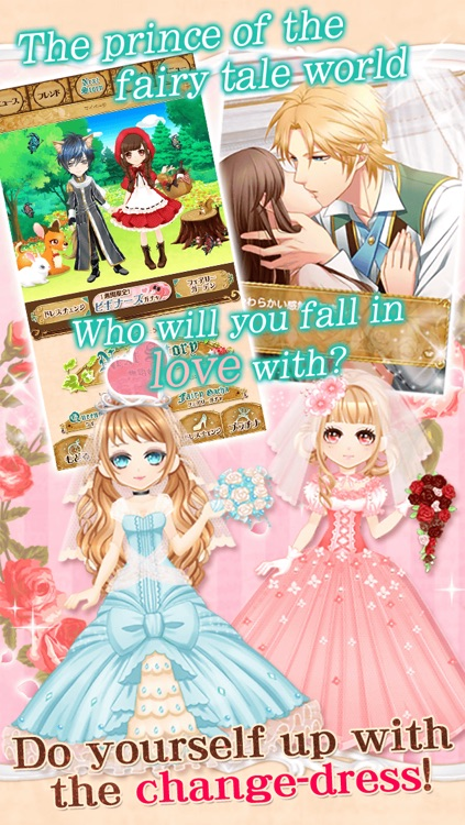 Once Upon a Fairy Love Tale【Free dating sim】 screenshot-4