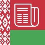 Новости Белоруссии - все самые важные новости Республики Беларусь на пк