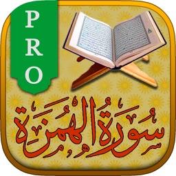 Surah No. 104 Al-Humazah