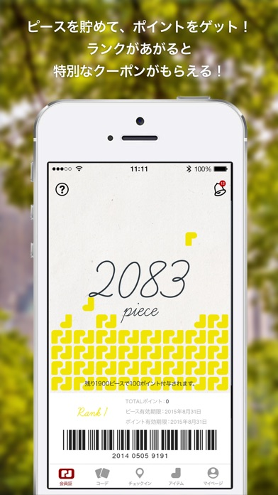 Tabioアプリのスクリーンショット1