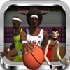 バスケットボールの世界2016