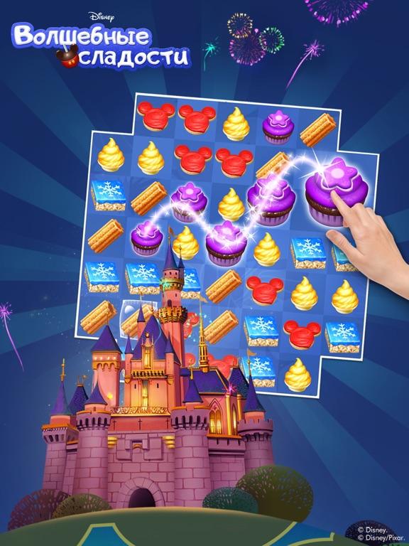 Игра Волшебные сладости