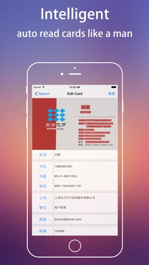 Card R Screenshot