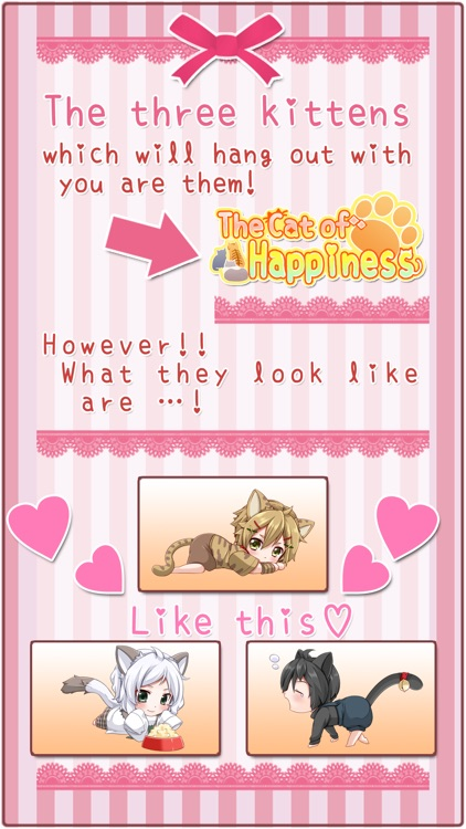 The Cat of Happiness 【Otome game : kawaii】 screenshot-1