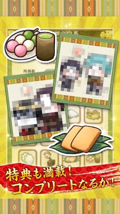 にゃん舞クリッカー screenshot-3
