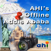 Ahis Offline Addis Ababa app review