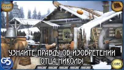 Колыбель Света (Полная версия) Скриншоты7
