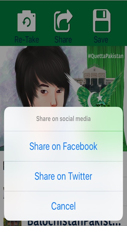 Azadi Selfie - Pakistan's independence day 14 August, A Green Day To Take and Share Selfies screenshot-4