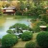 Garden and Landscape Design - iPhoneアプリ