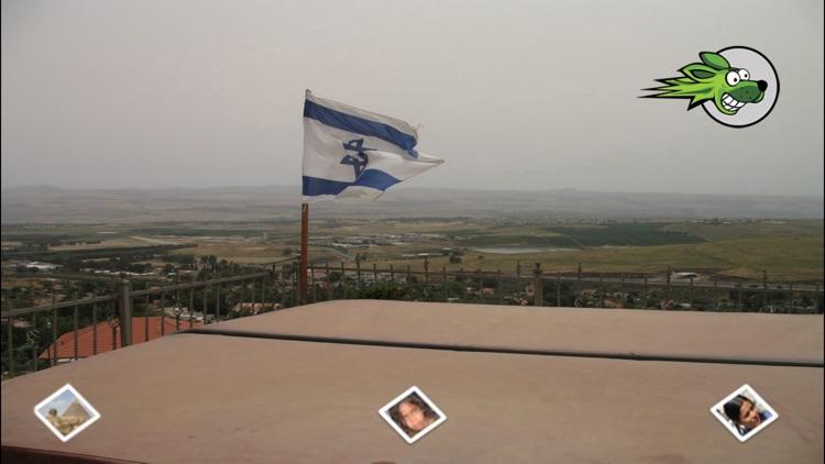 Views of Israel screenshot-4