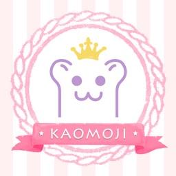 Girl's 顔文字forキーボード – かわいい最新人気かおもじが使い放題!