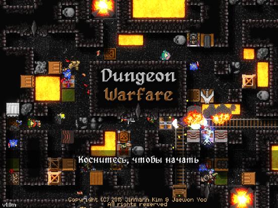 Dungeon Warfare на iPad