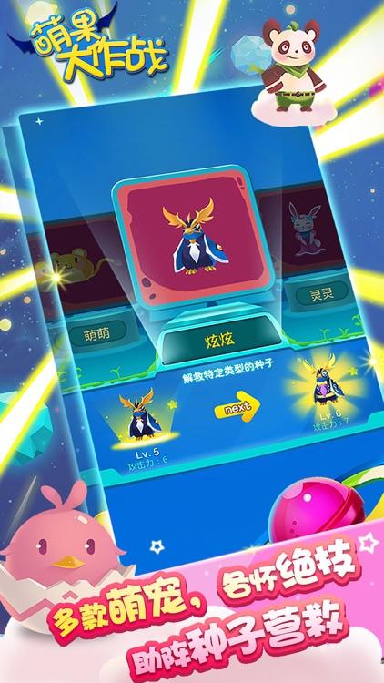 消消乐游戏 2016单机游戏 - 经典星星风格方块消消乐游戏,游戏 screenshot-4