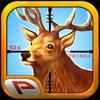 鹿狩り2016エリート- チルトスナイパープロハンター版