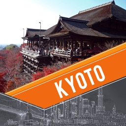 Kyoto Offline Travel Guide