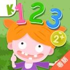 宝宝学数字:幼儿学习加减法游戏(粤语版) icon