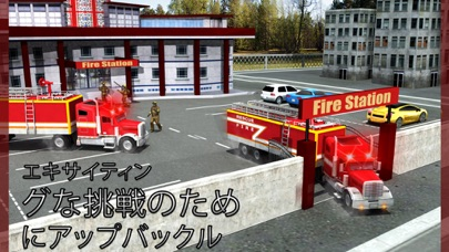 救助消防車シミュレーターゲーム:911消防士Rescue Firefighter Simulatorのおすすめ画像1
