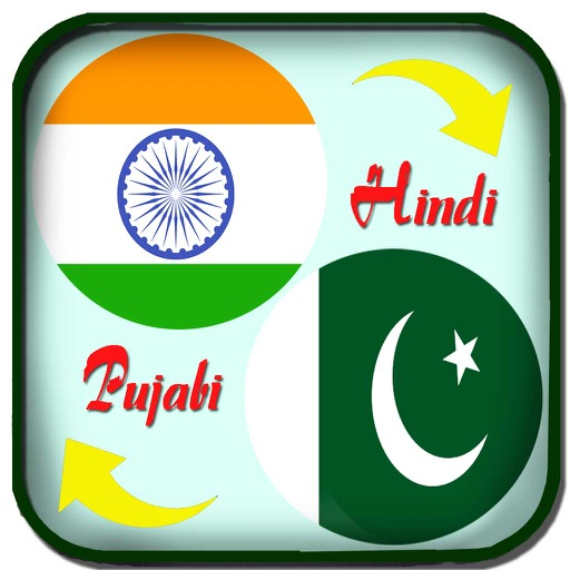 Hindi to Punjabi Translator - Translate Punjabi to Hindi Dictionary by Tuan  Nguyen Manh
