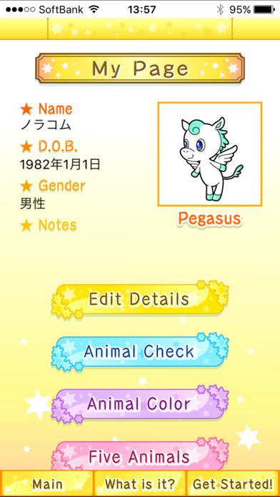 download DOUBUTSU URANAI®-Animal Fortune- apps 1