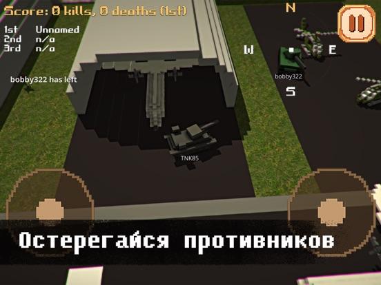 Скачать Pixel Blitz Tank Online - Full
