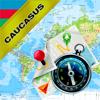 Caucasus: Azerbaijan, Georgia, Armenia - Offline Map & GPS Navigator