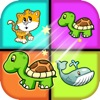 Match Pairs - Brain for Kids - iPadアプリ