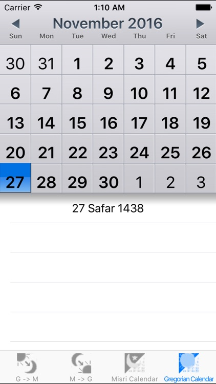 Misri Calendar screenshot-3