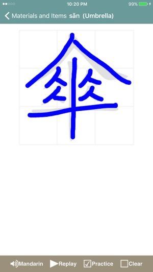 how to write chinese in iphone