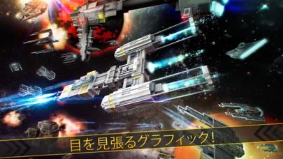 コマンダー ウォーズ 。 無料 飛行機 フライト 宇宙 戦争 ゲームのおすすめ画像2
